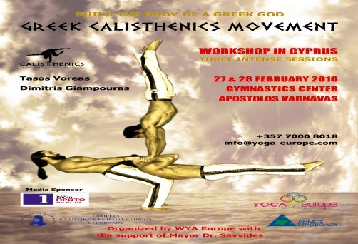 Greek Calisthenics Movement Workshop 1st time in Cyprus